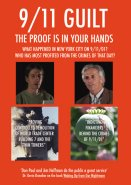 9/11 Guilt: The Proof Is In Your Hands DVD